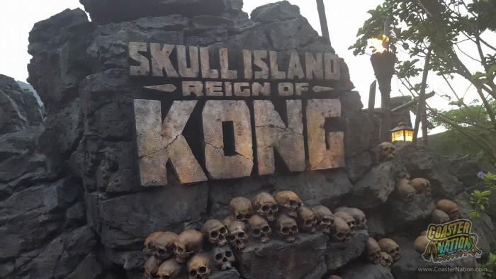 kong-entrance-universal-studios.jpg