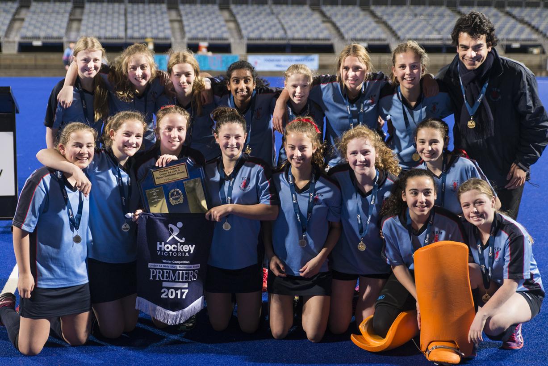 2017 - U14 Girls Shield