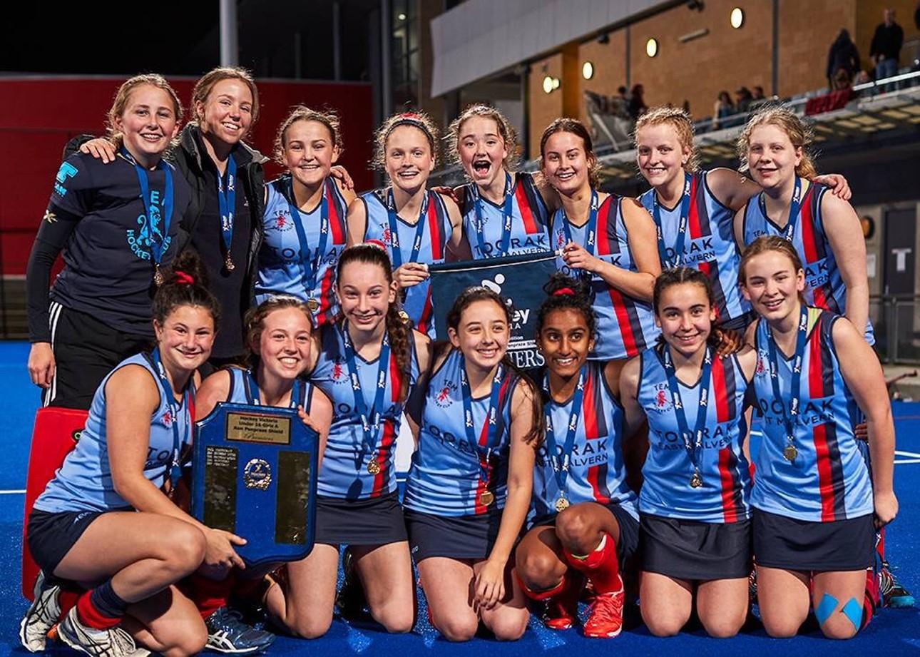 2018 - U16 Girls Shield