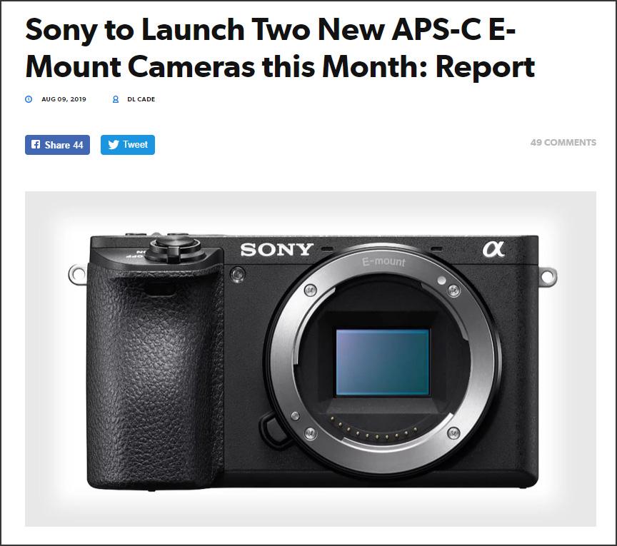 NewSonyAPC-CCamerasComing.jpg
