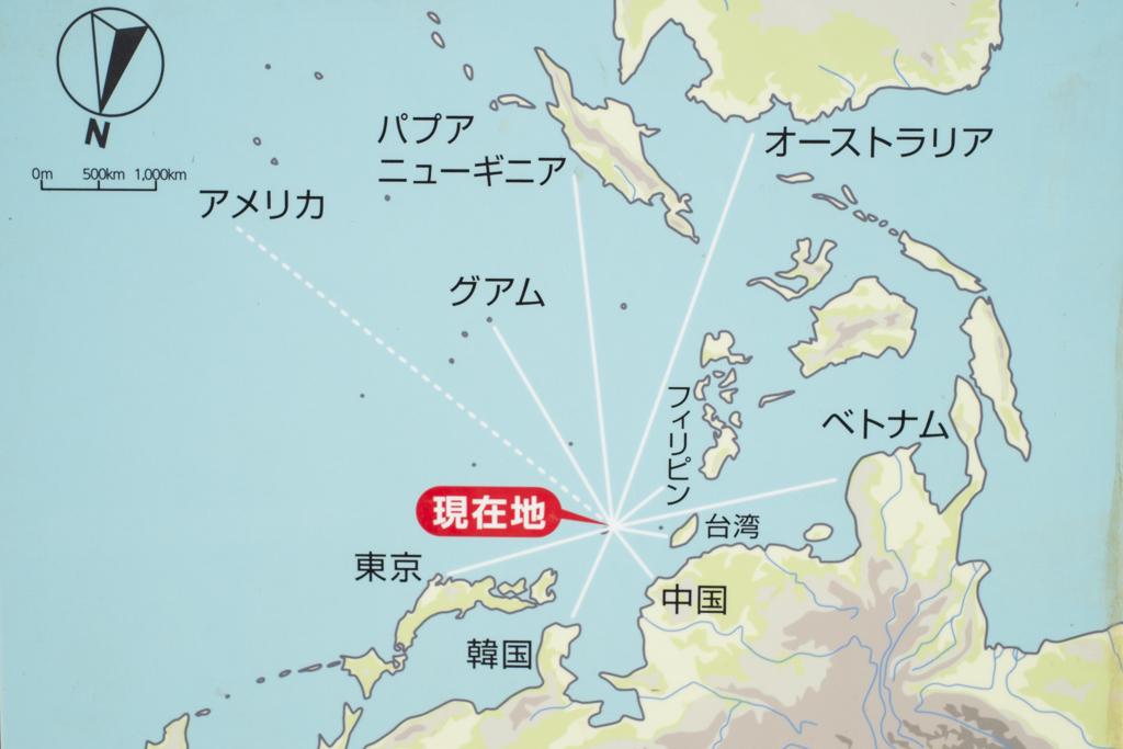 2014_Web_Postcards From Okinawa-1.jpg