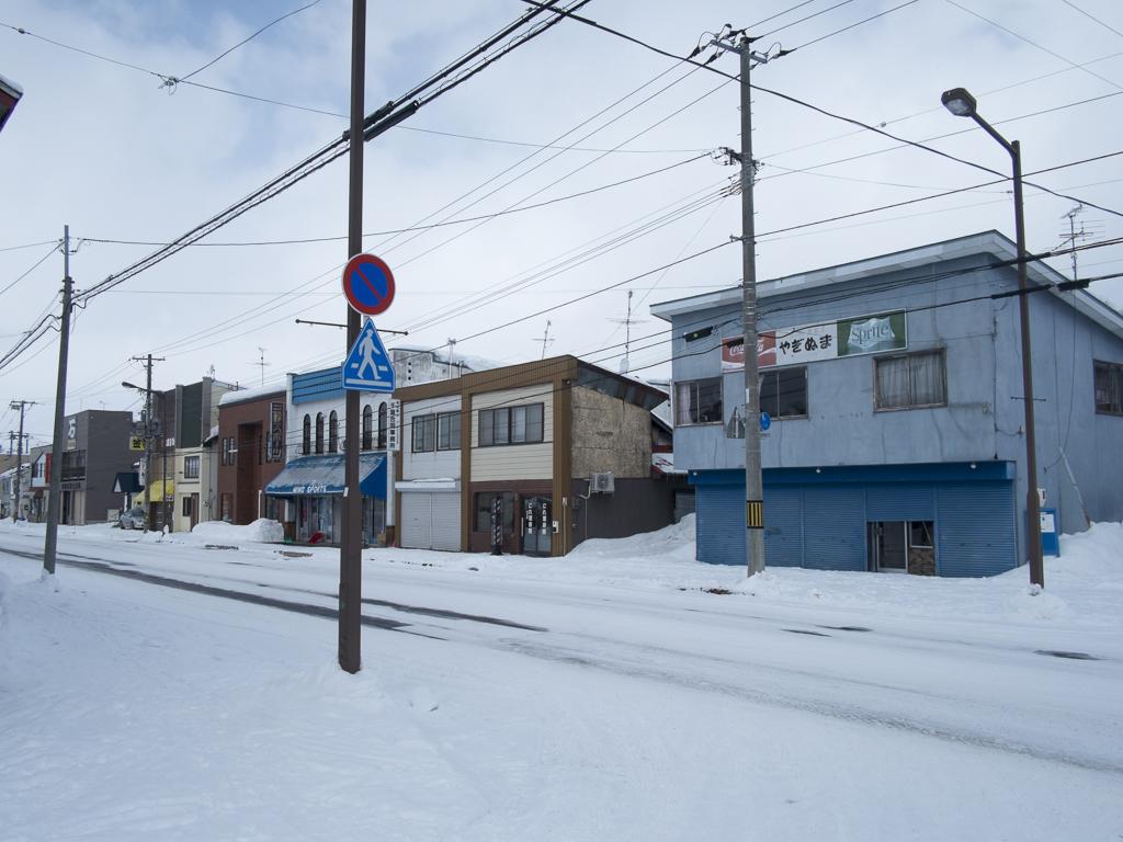 2014_Web_Sign-offs on Hokkaido-10.jpg
