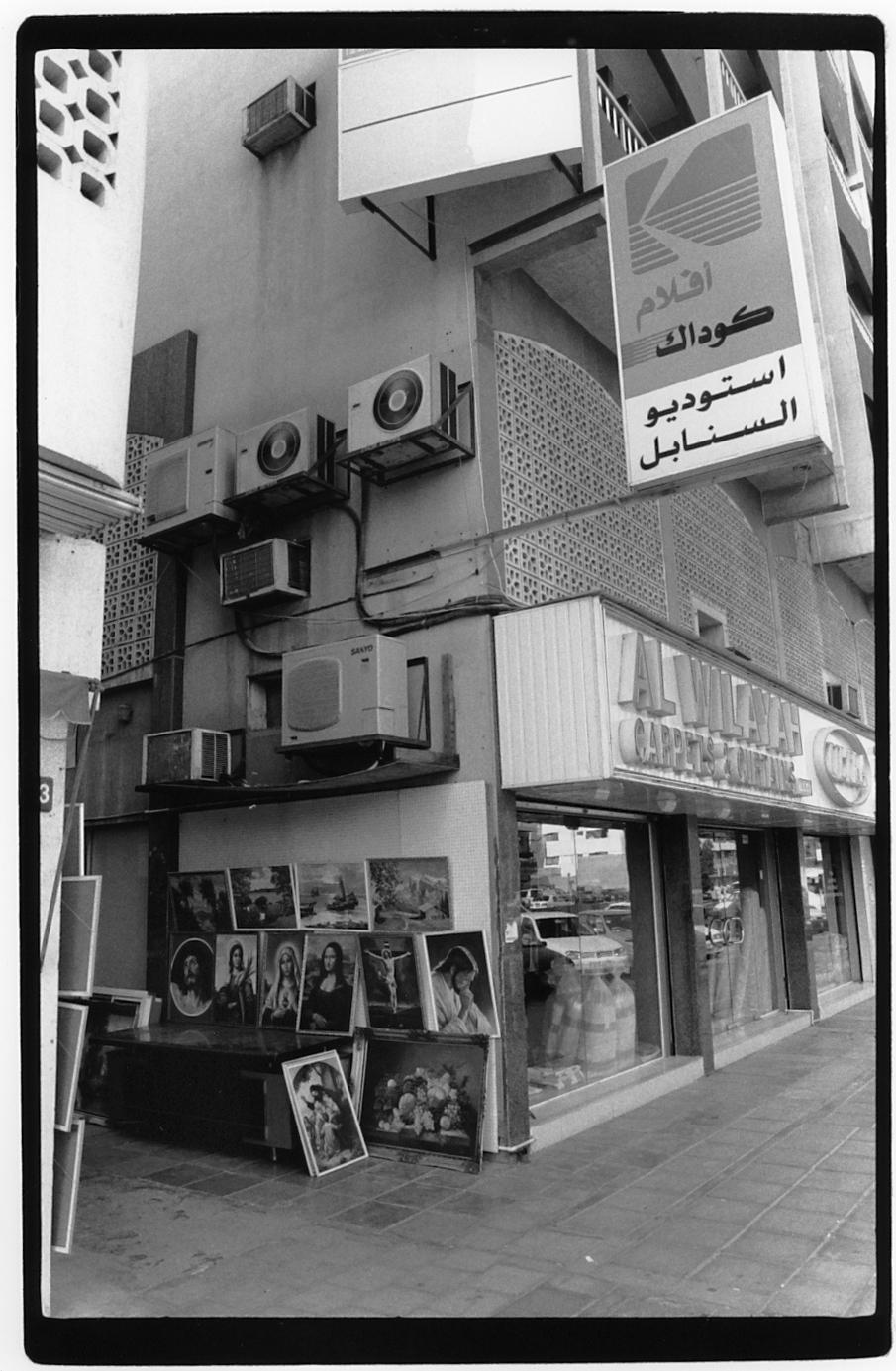 Dubai, 2001