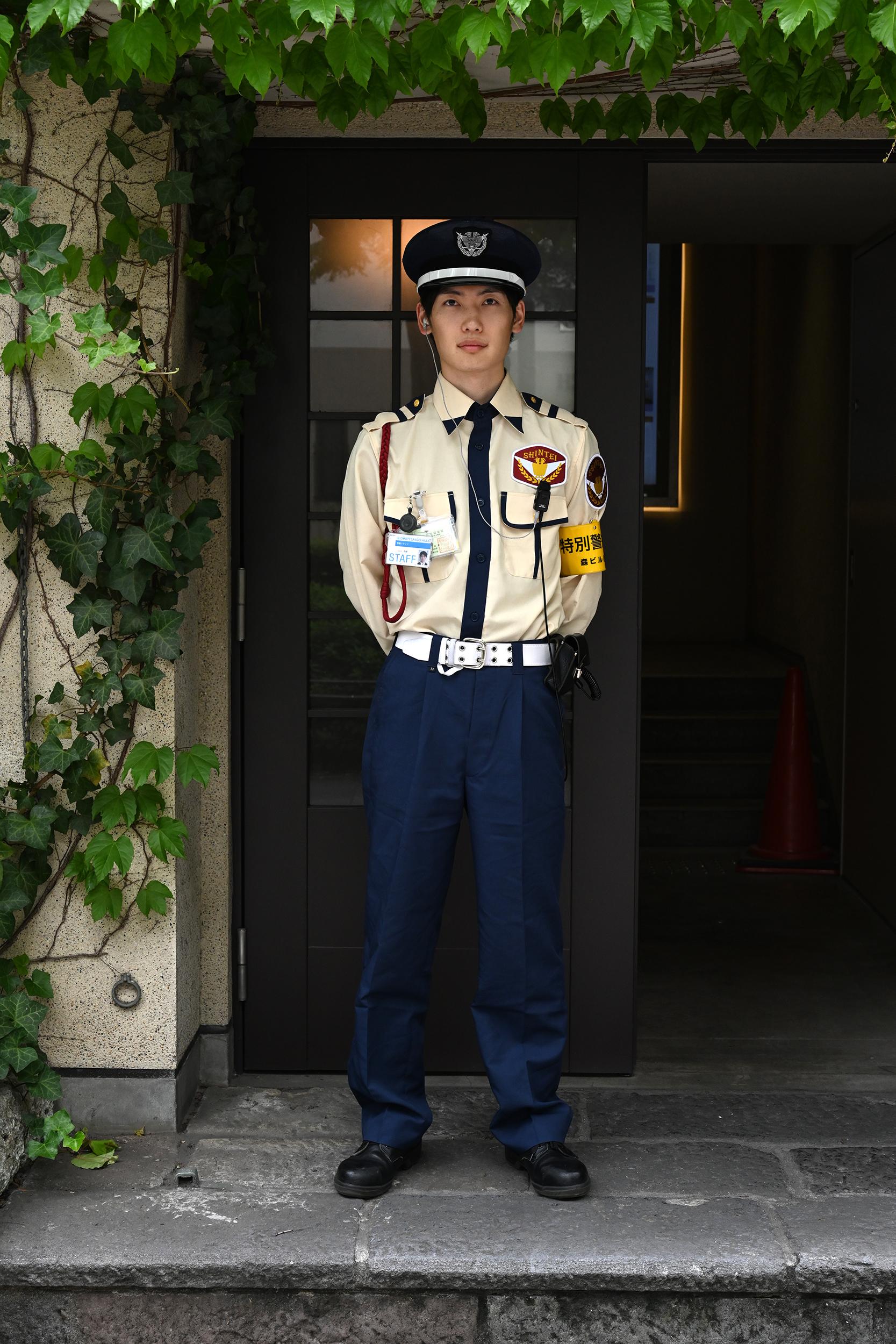 Security, Omote-Sando Hills, Tokyo