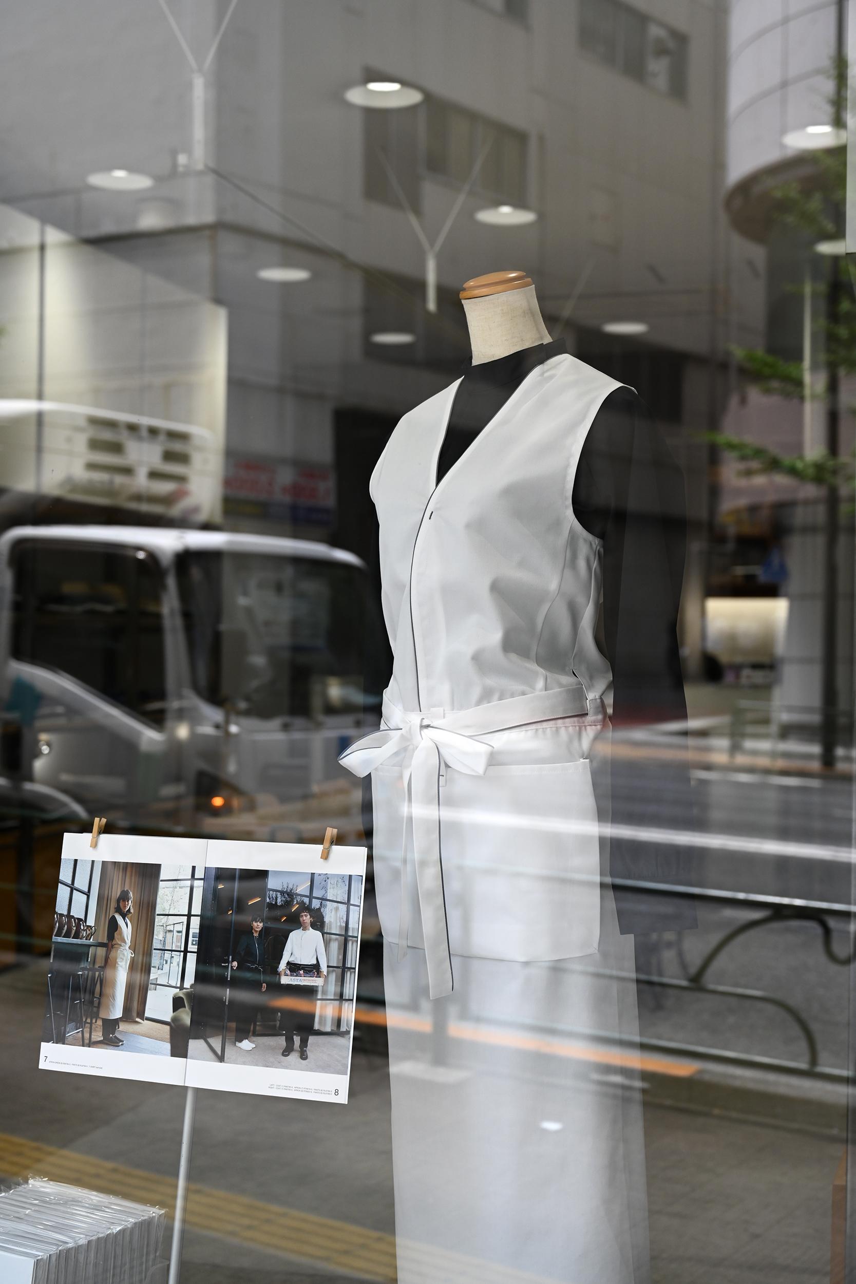 Uniform Store, Shinjuku
