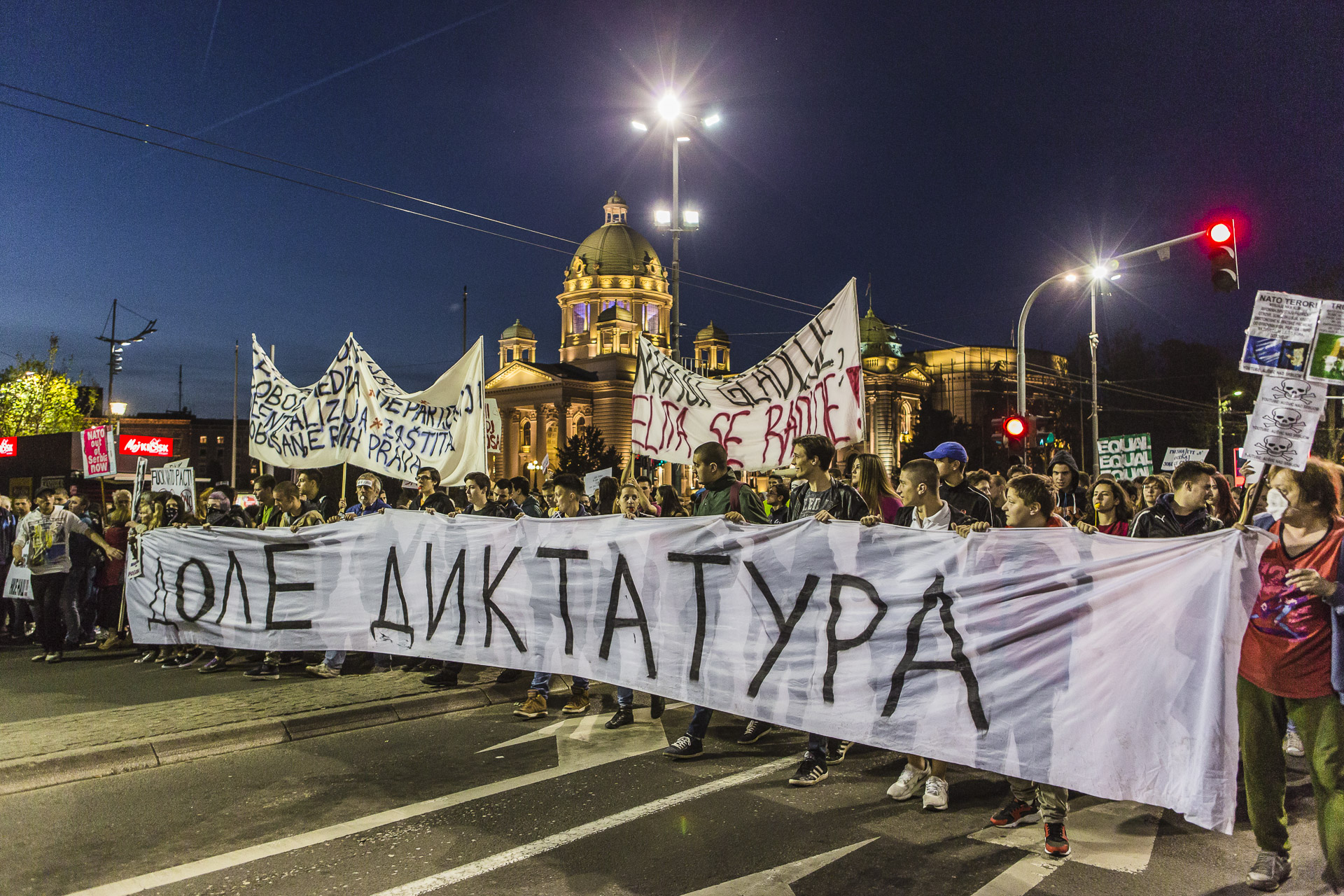 Protesters started to rallie the streets of Belgrade.The last time something similar happened was when demonstrations forced Milosevic to resign from presidency not long after the Nato Bombings.