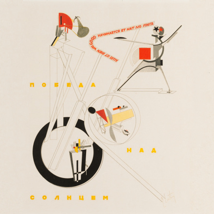 victory-over-the-sun-lissitzky1.jpg