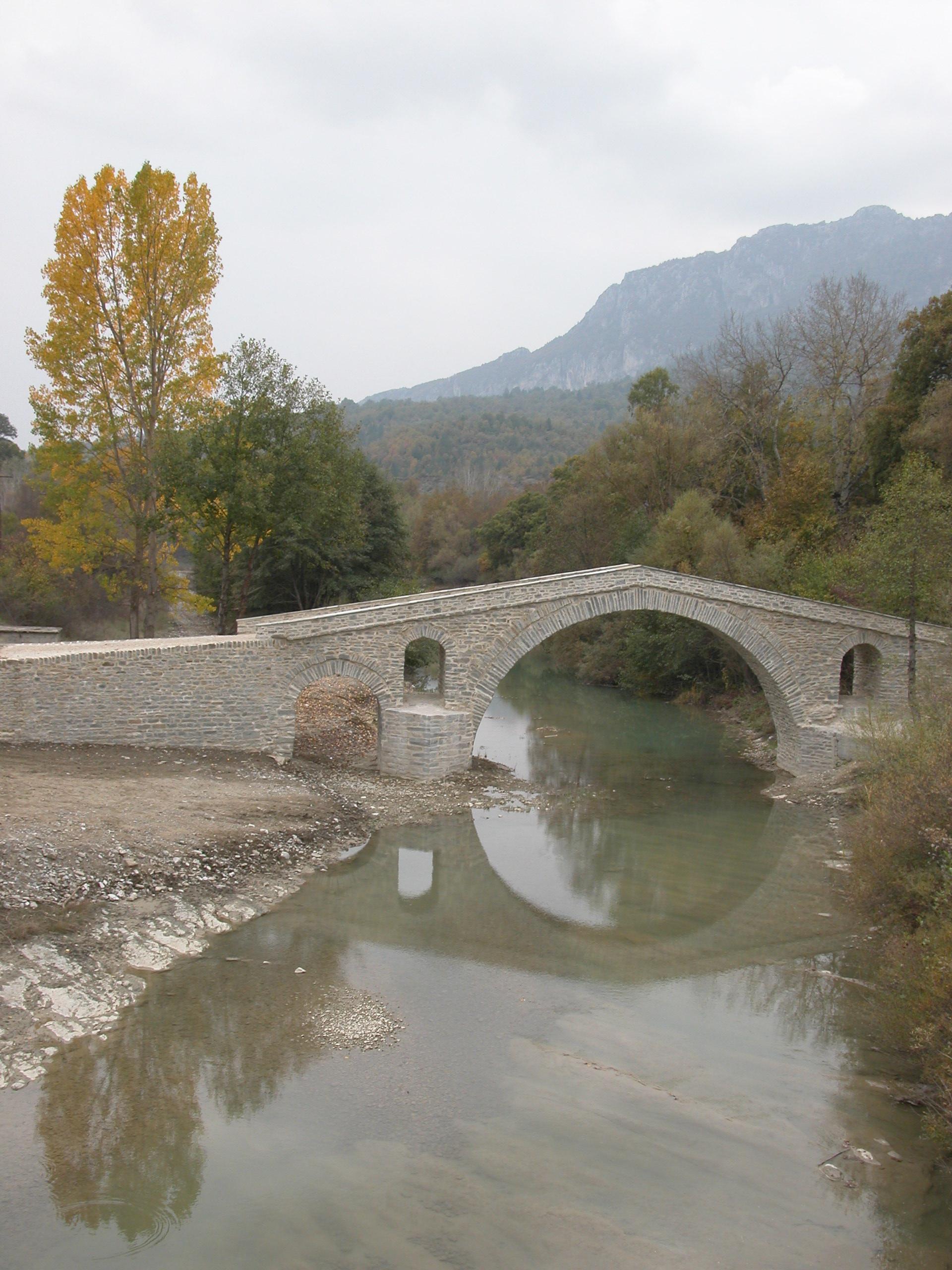 ziaka_bridge.jpg