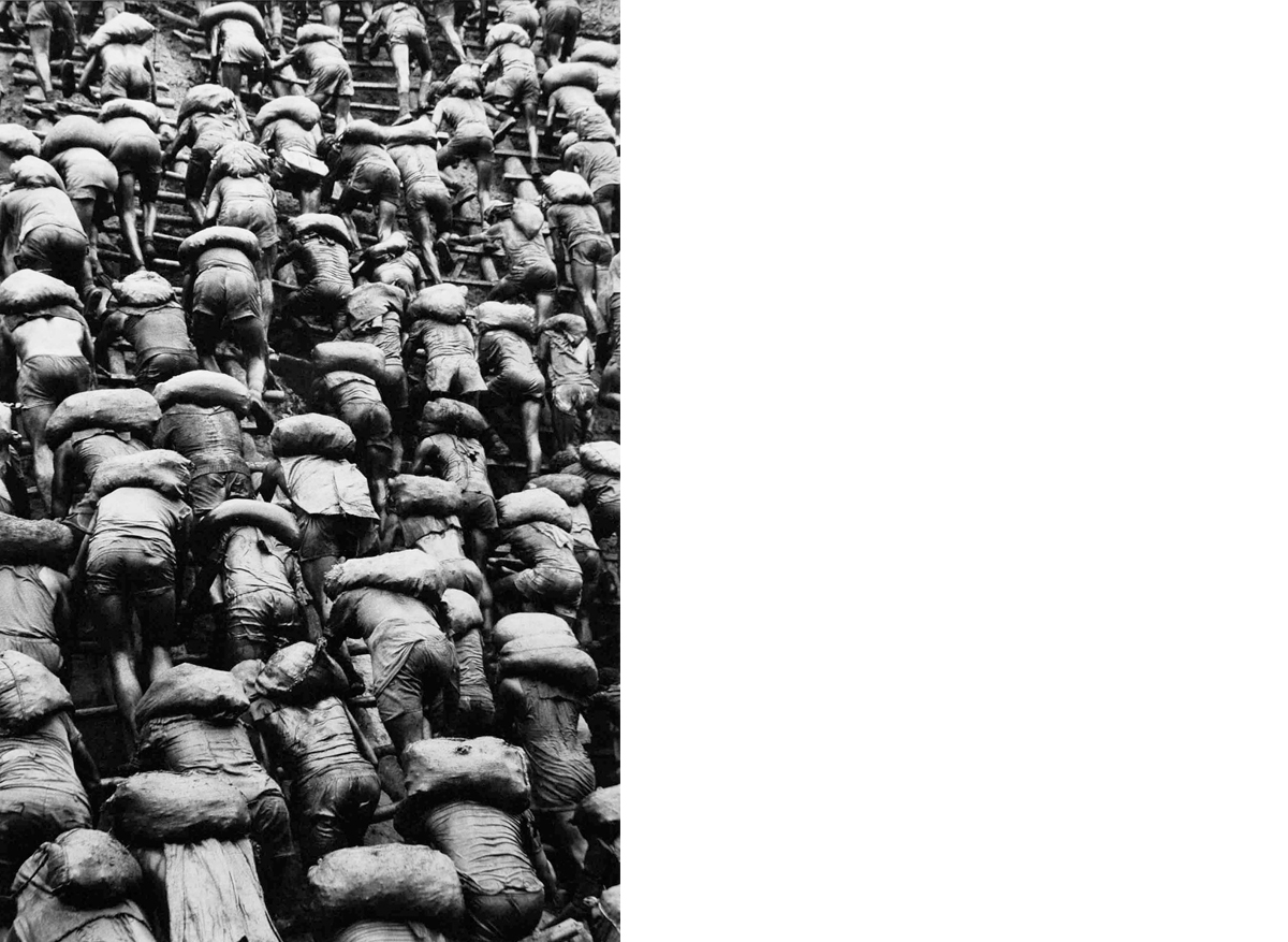 Gold Mine, Serra Pelada [Backs], Brazil, 1986   24 x 20 inches  Gelatin silver print