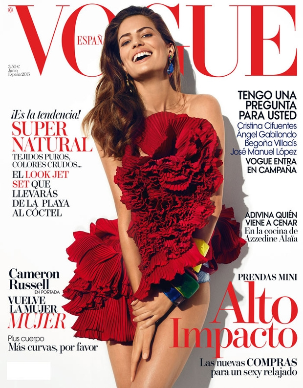voguespain-june15-cameron-article.jpg