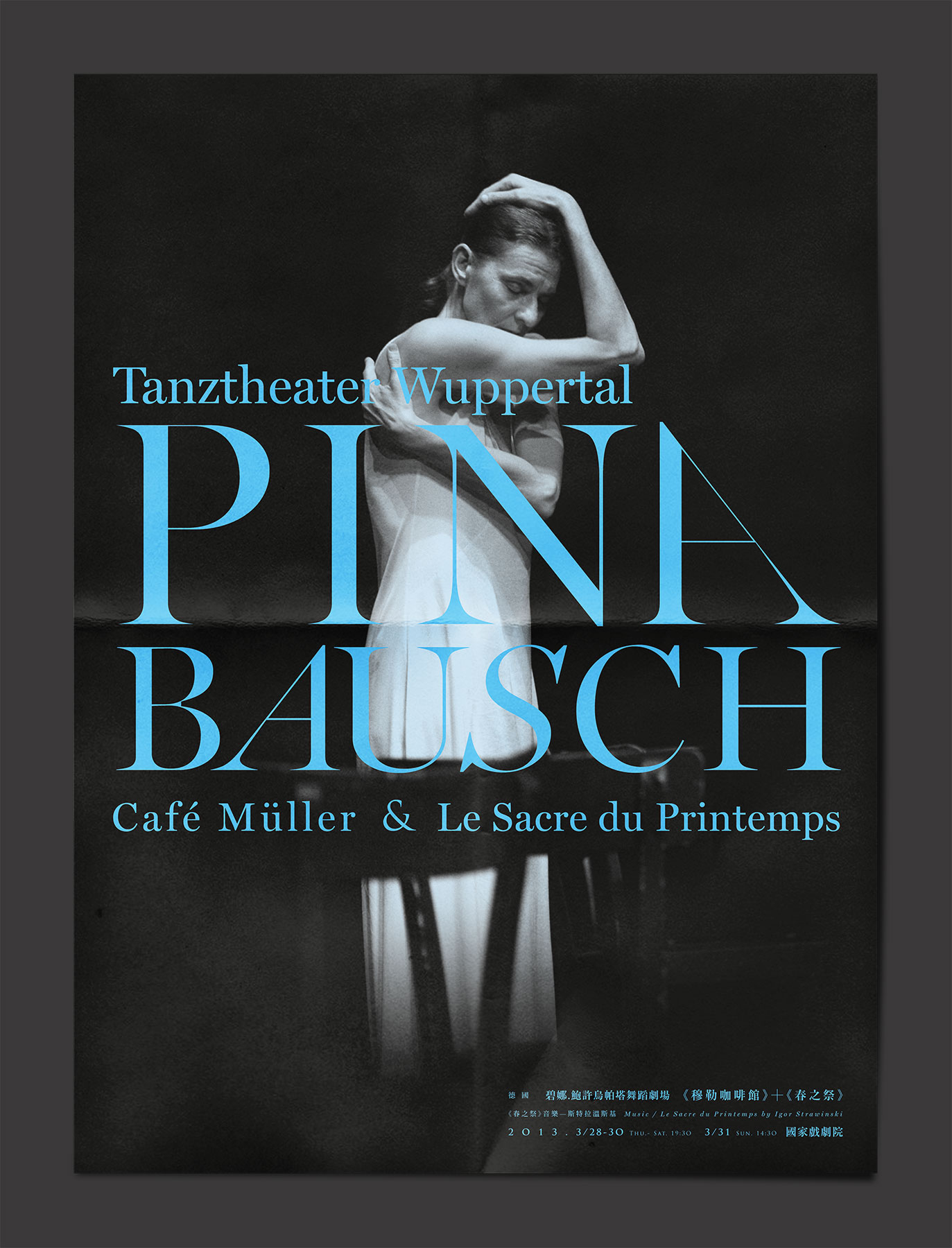 Pina-Bausch-A.jpg