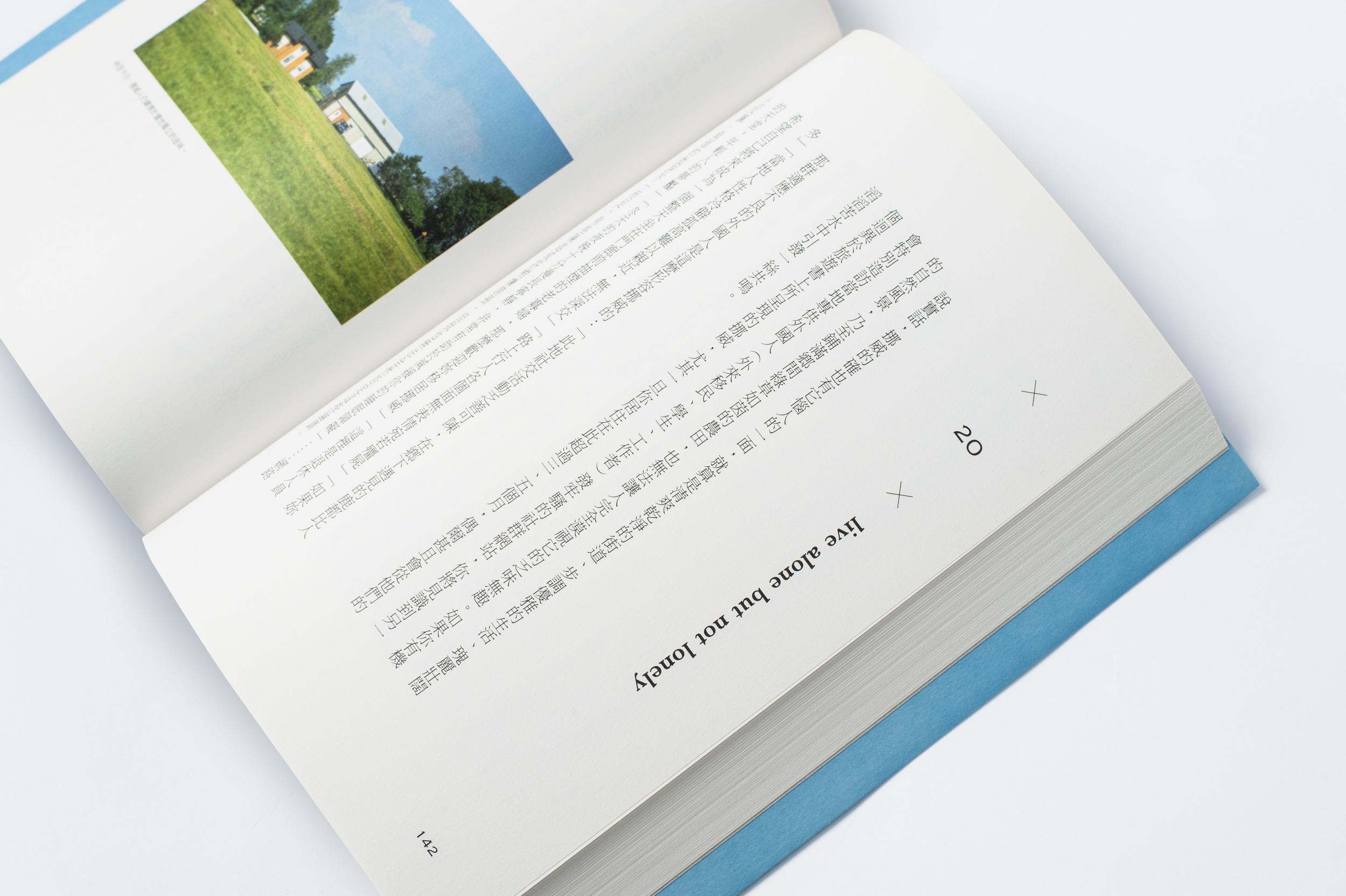 挪威人-內頁01.jpg