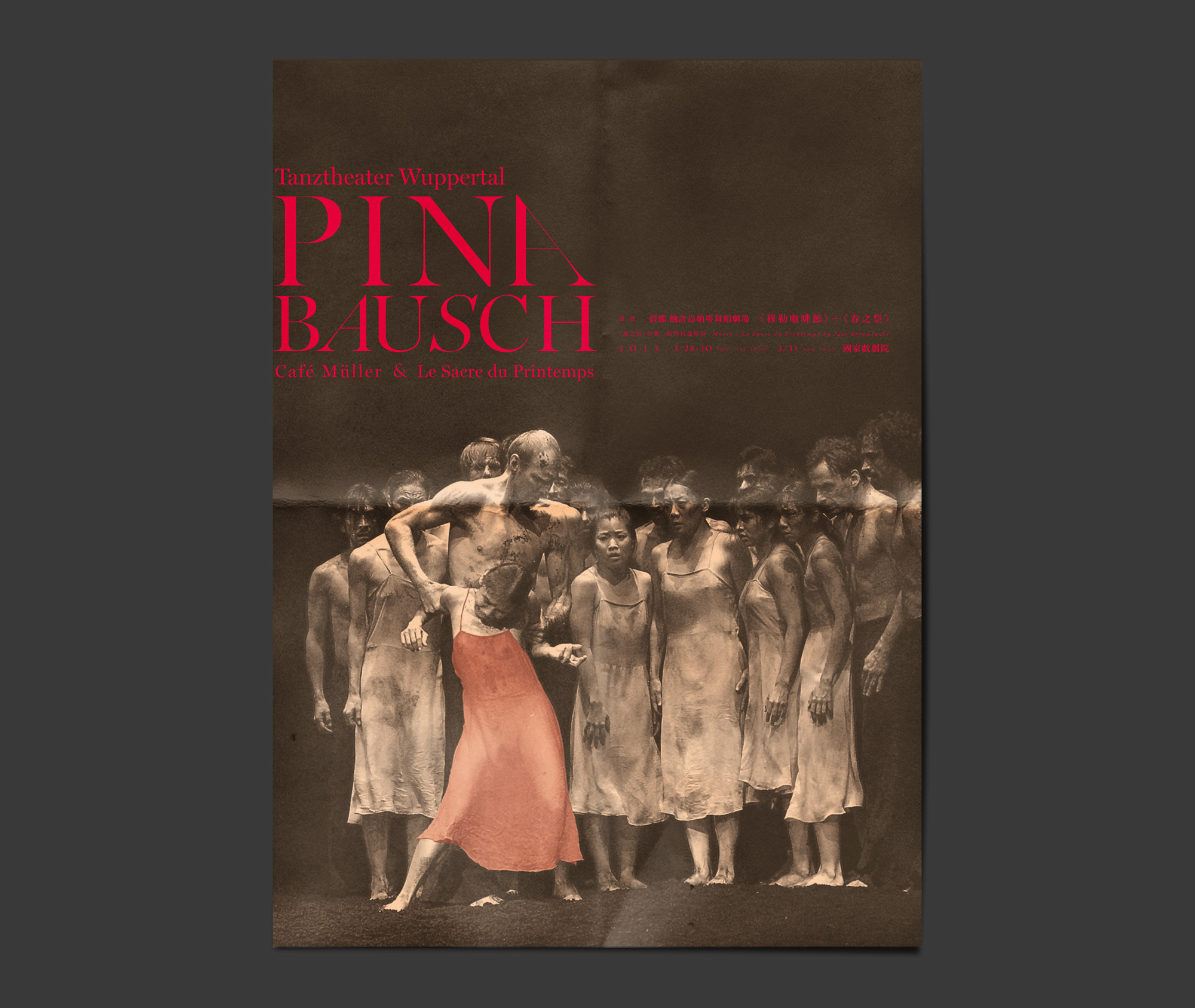 Pina-Bausch-B.jpg