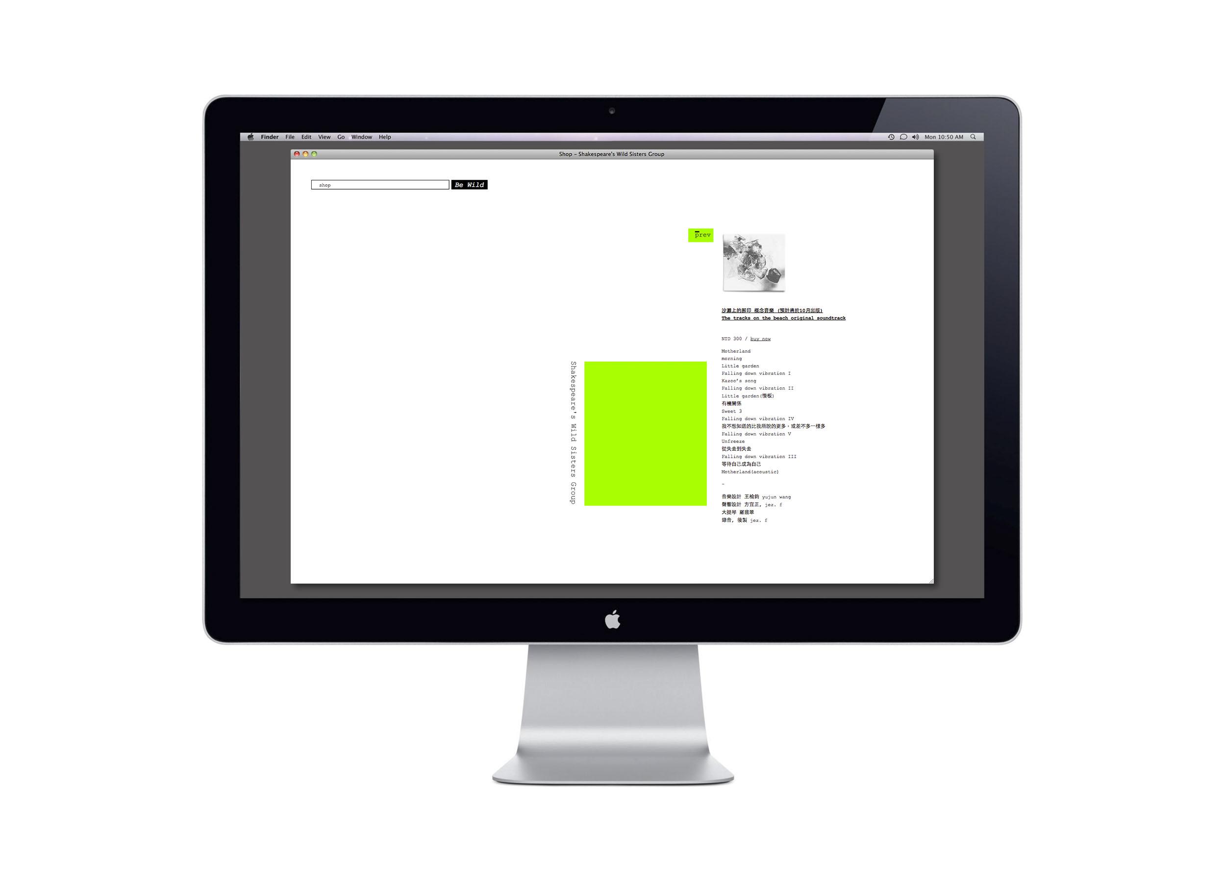 SWSG-site art1.jpg