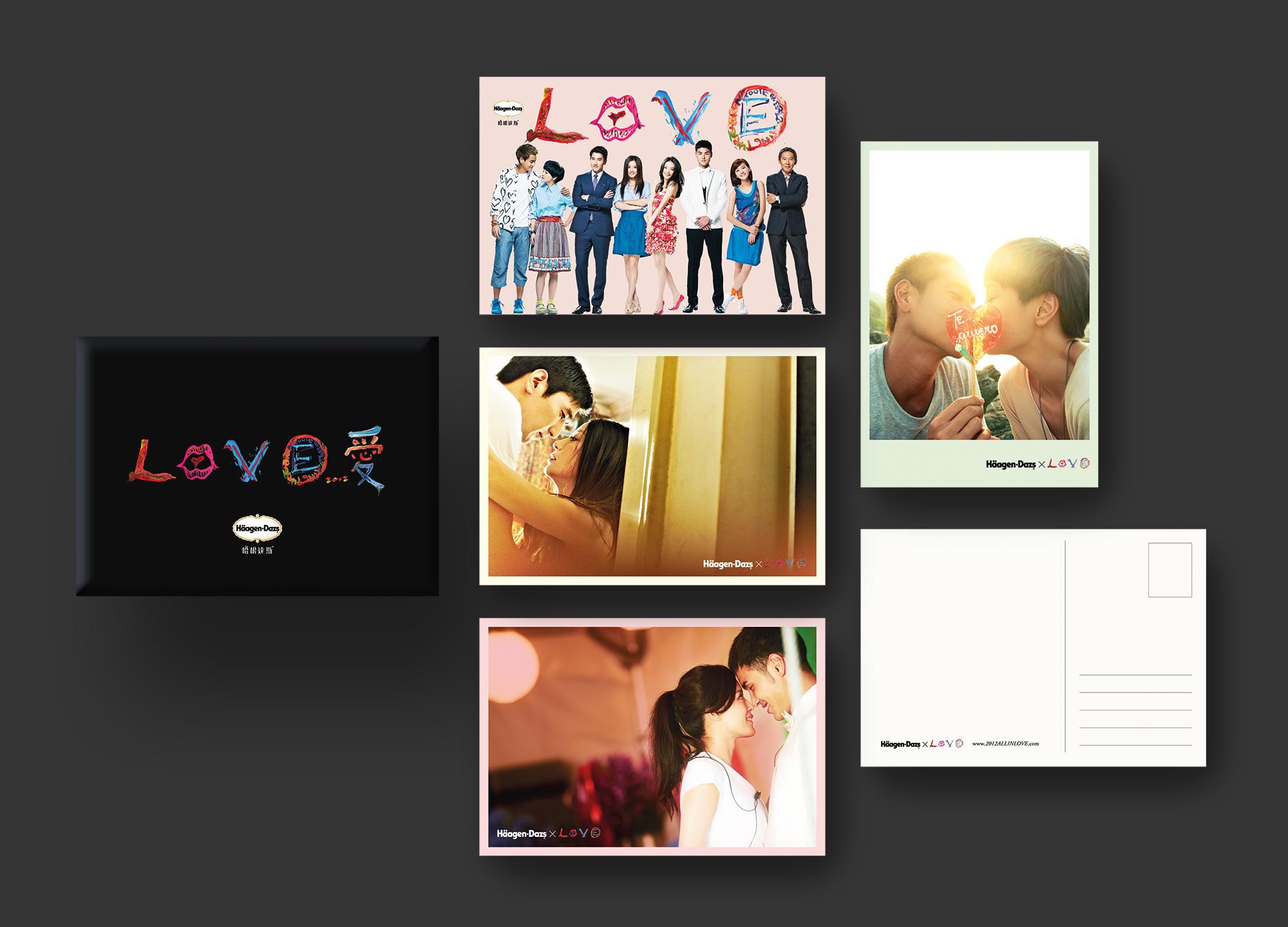 HD-love-1.jpg