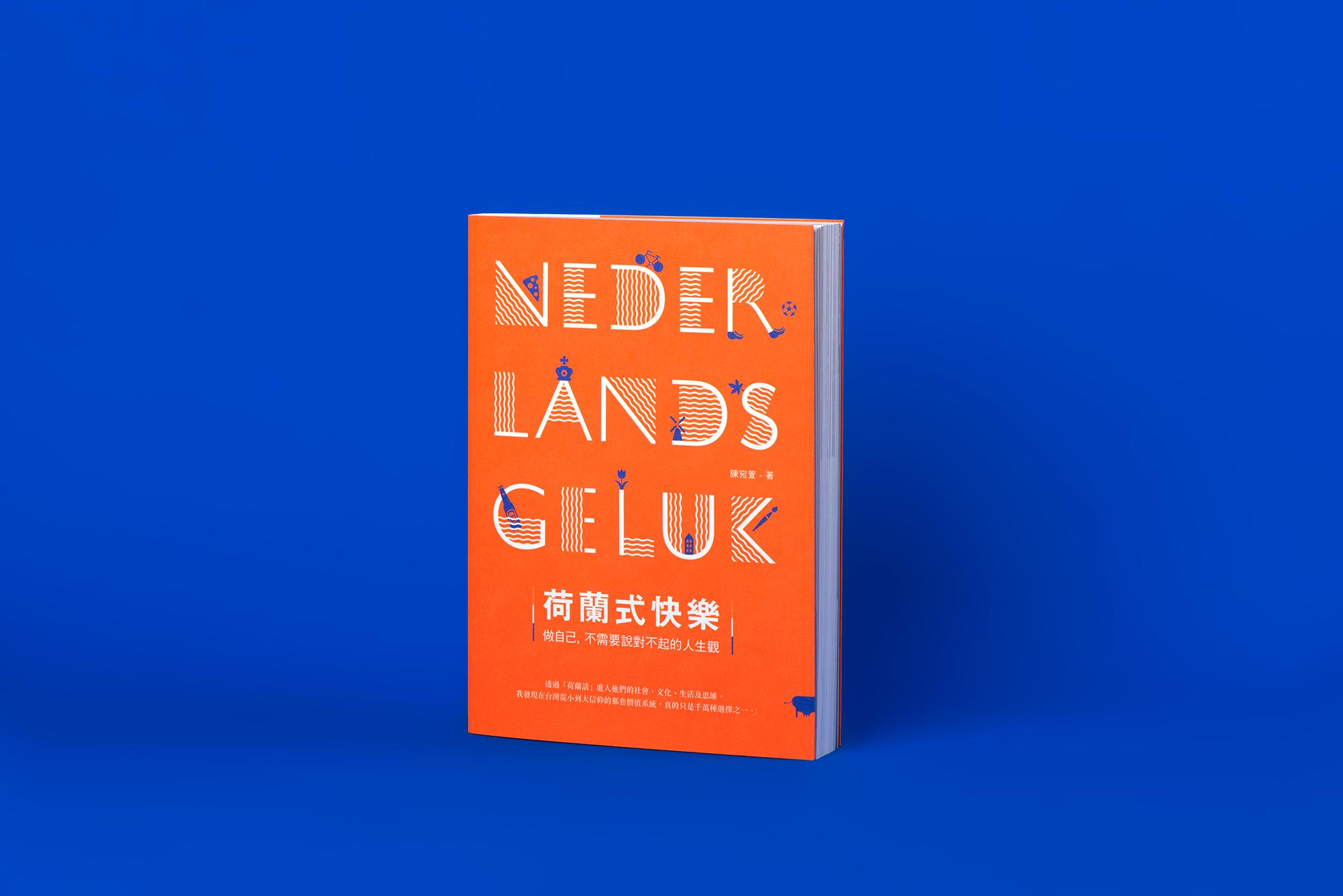 荷蘭人_0.png