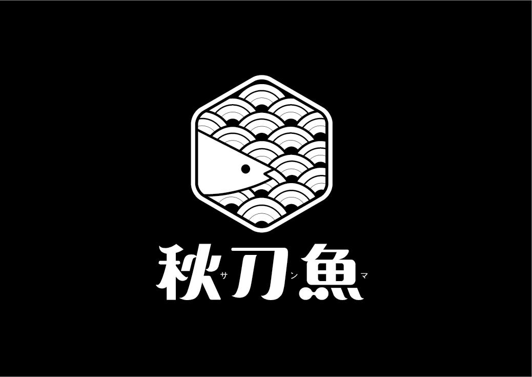秋刀魚logo網頁用-02.png
