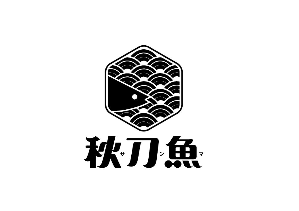 秋刀魚logo網頁用-01.png