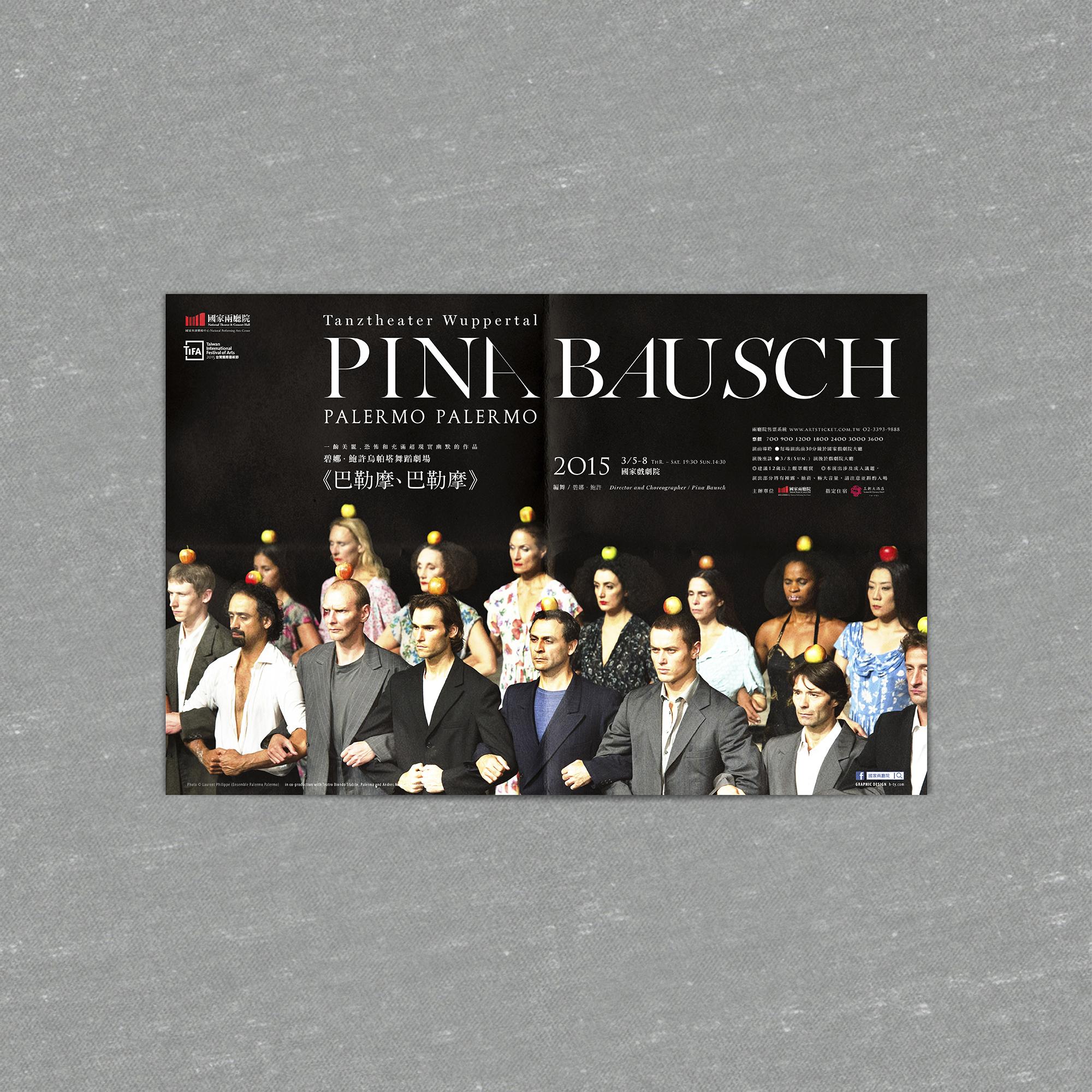 pina2015-back-2.jpg