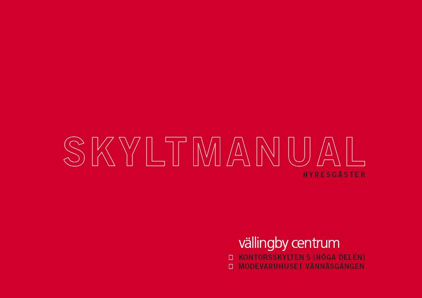 vallingby-skyltmanual(1).jpg