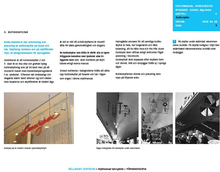 vallingby-skyltmanual3.jpg