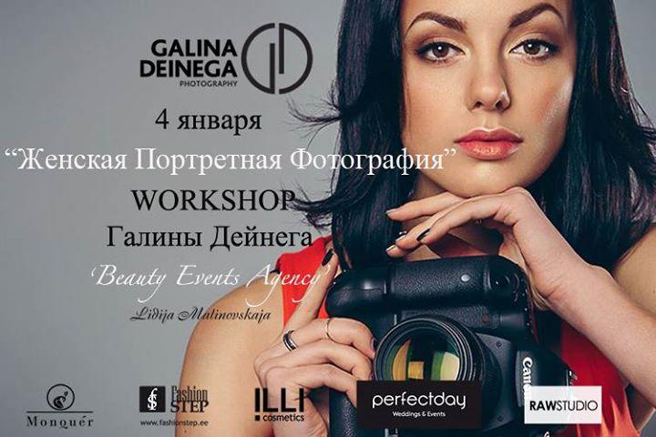 galina-deinega-workshop.jpg