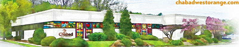 Chabad West Orange Pic.png