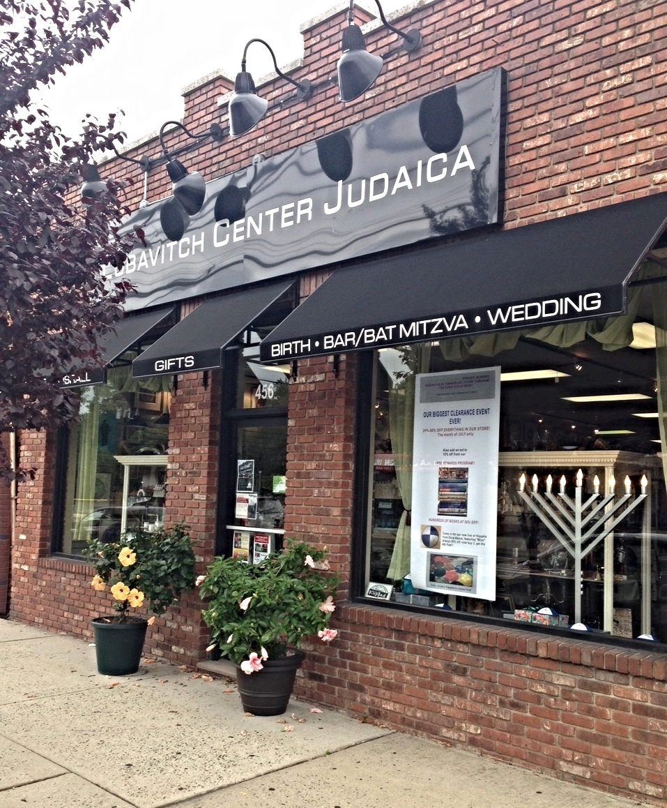 Lubavitch+Center+Store.JPG.png