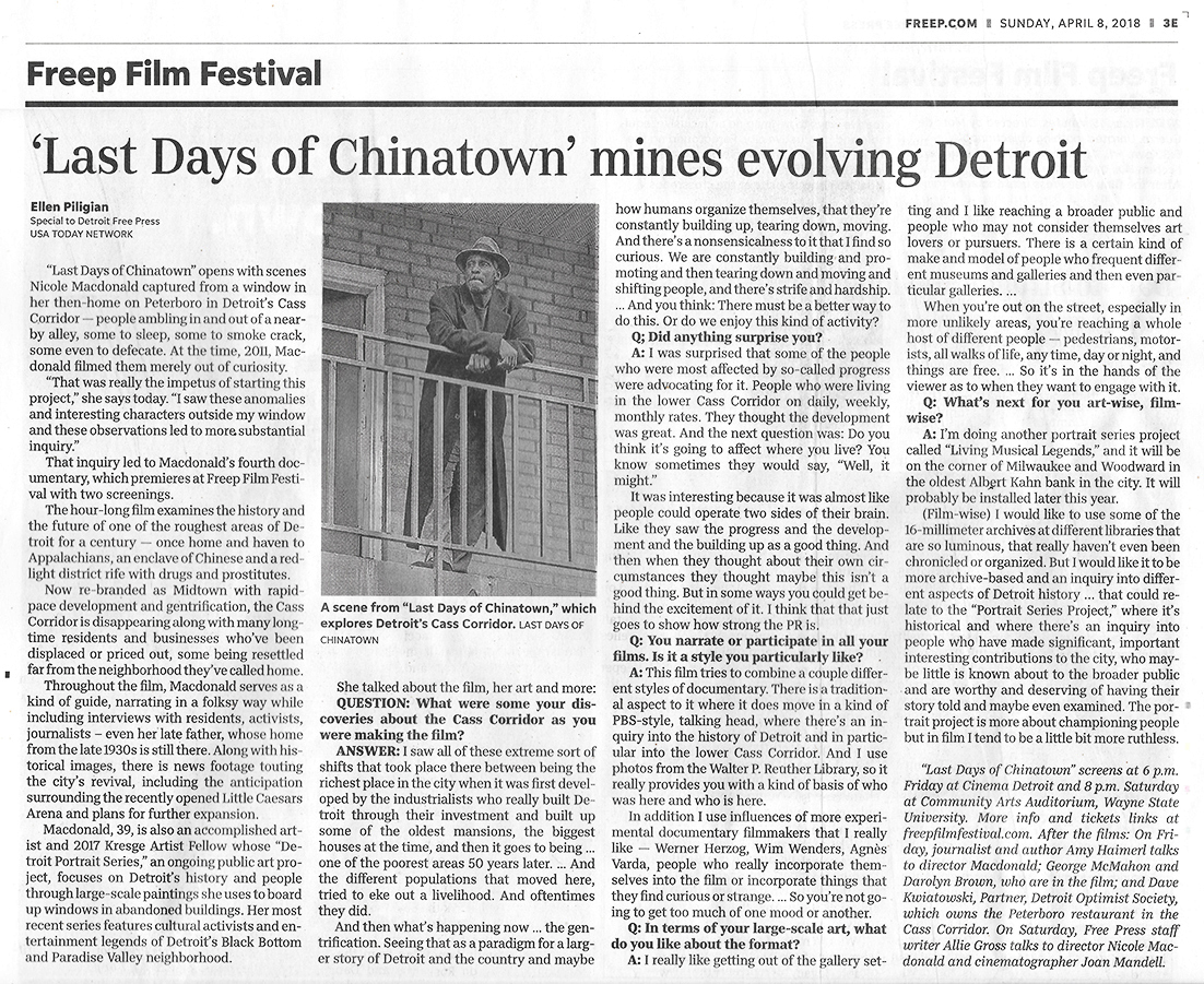 Freep+Film+Festival+Film+Review.jpg