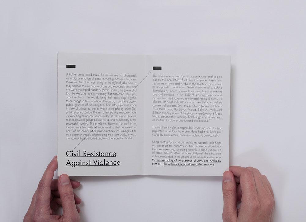 אריאלה אזולאי תערוכה על נייר פוסטר מתקפל