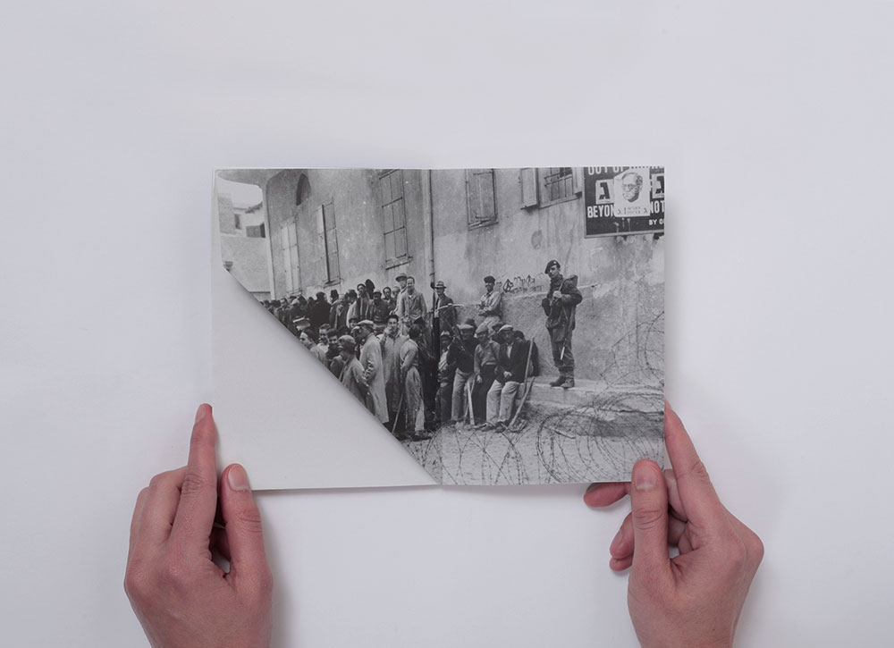 מסמכים מצולמים מפלסטין אריאלה אזולאי תערוכה בפולין פוסטר מתקפל