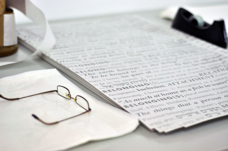 נועה בר לב belonging ניירות עטיפה