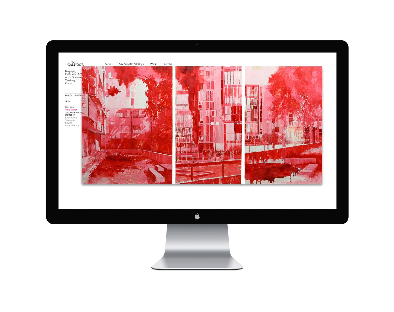 Copy of  אפרת גלנור אמנית אתר אינטרנט