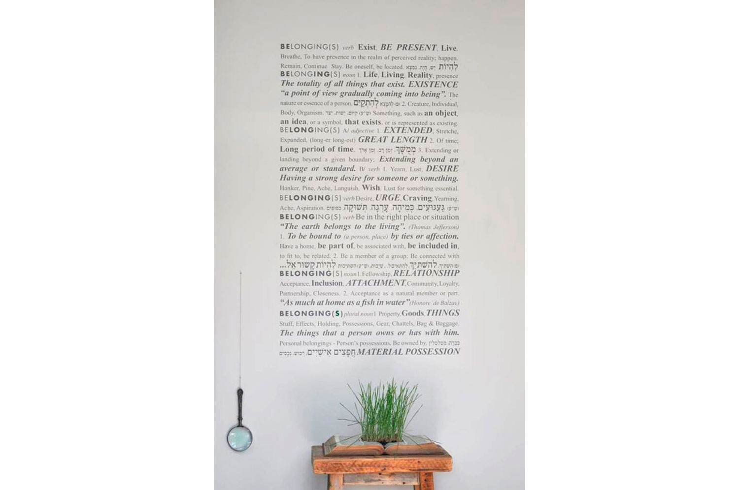 Brand that produces useful and desirable objects, made out of natural and fine material in limited edition