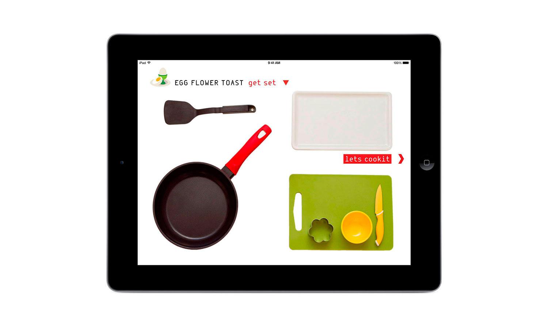 Copy of  עיצוב אפליקציה בישול לילדים WeCookit