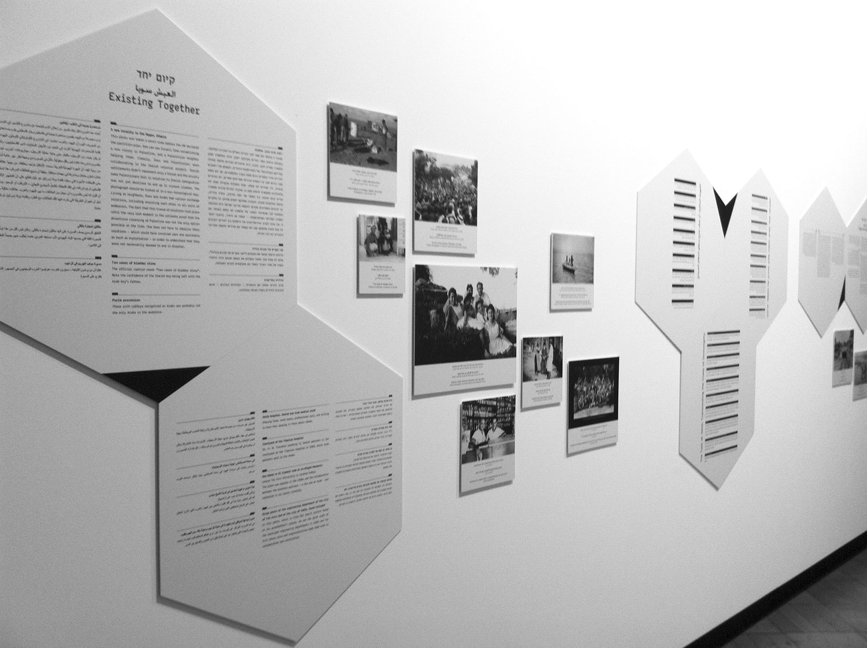 מסמכים מצולמים מפלסטין אריאלה אזולאי