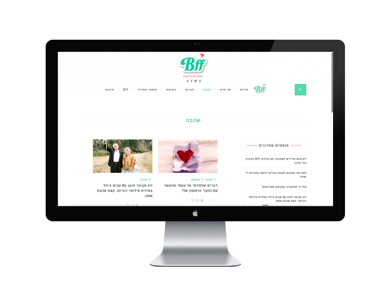 apple-cinema-display4.jpg