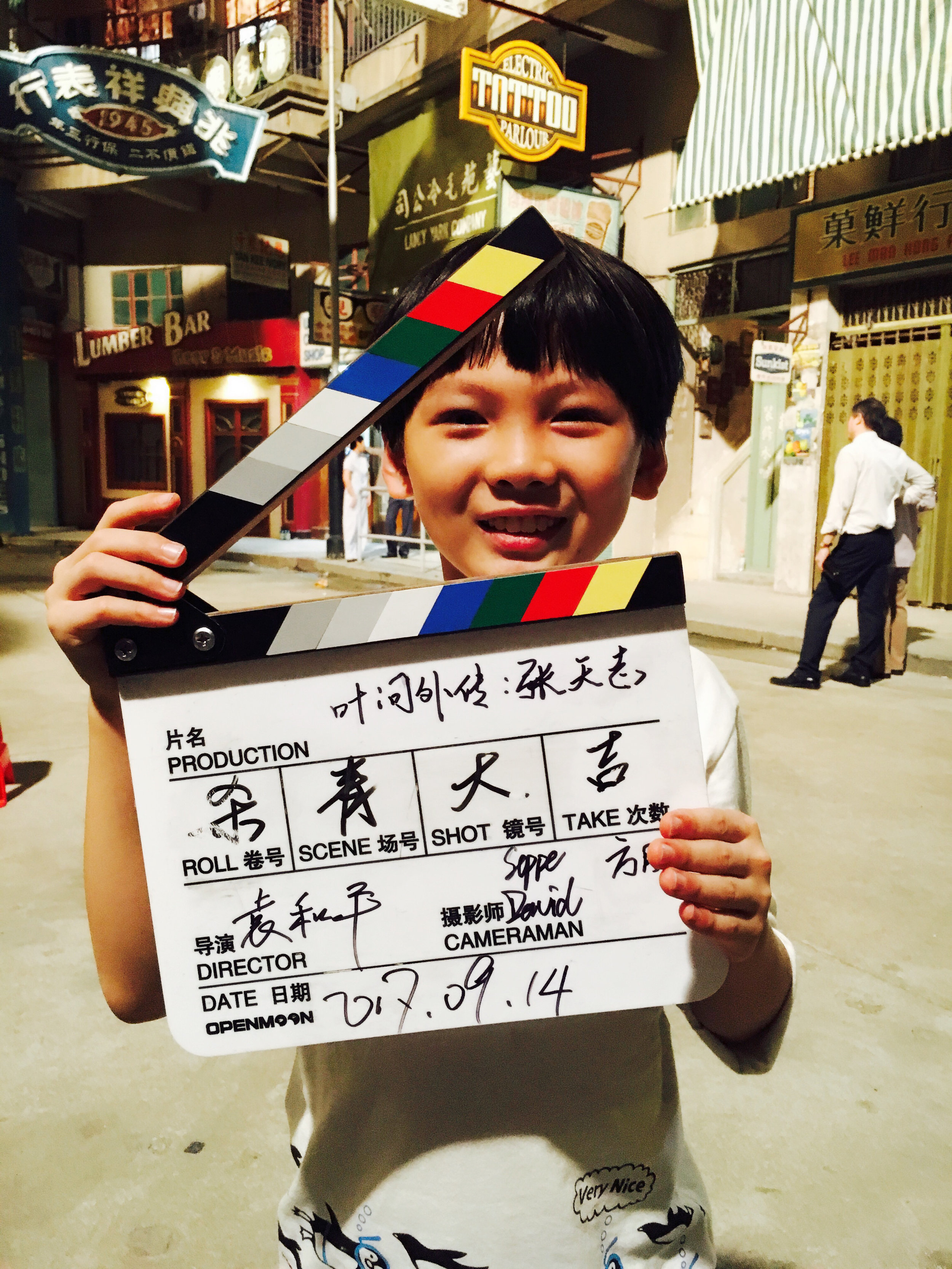 Feng Ge after we wrapped