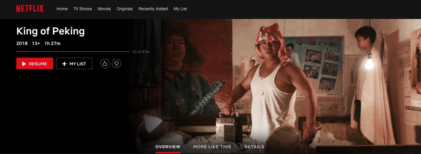 KoP on Netflix screenshot.jpg