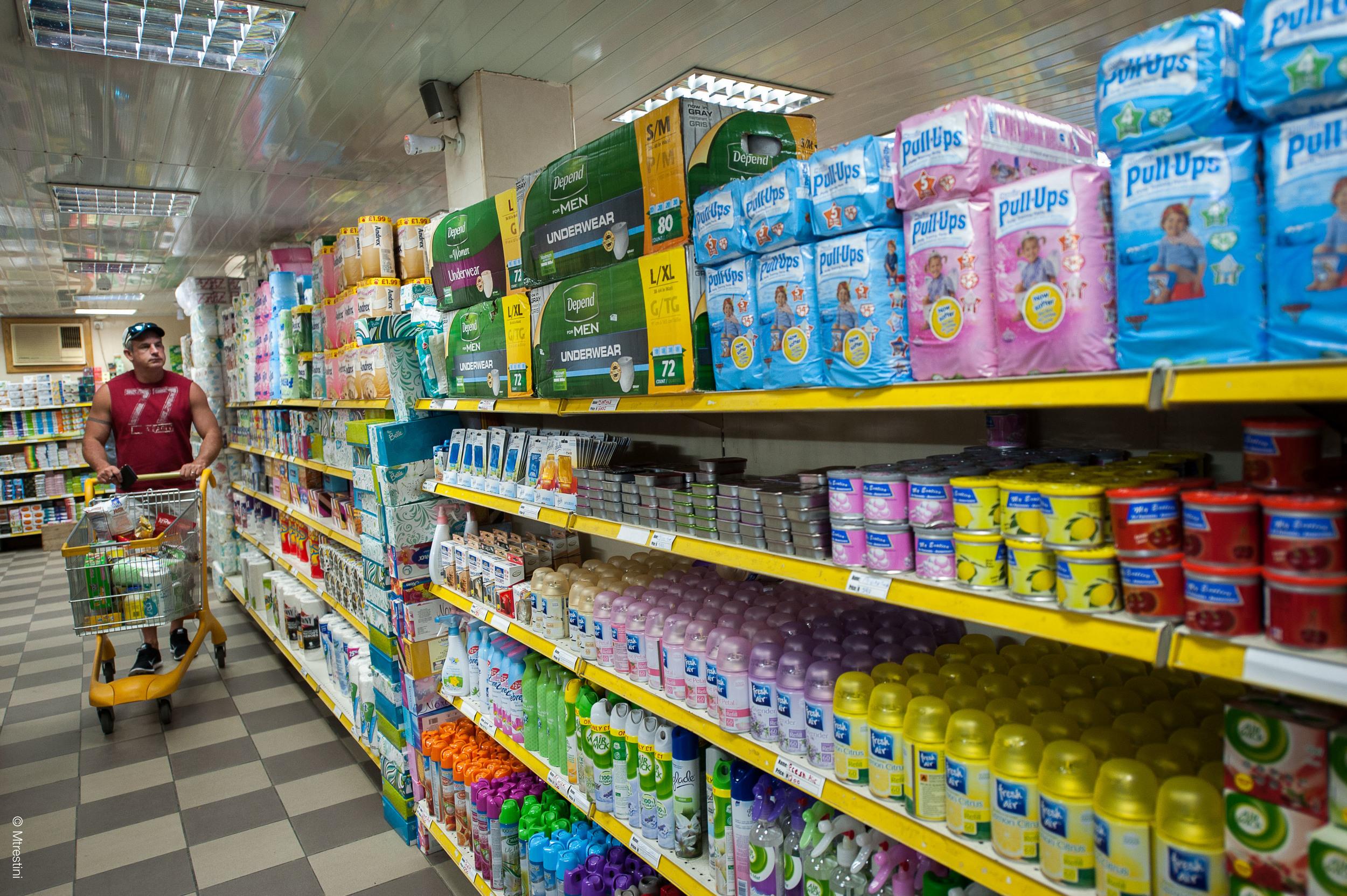 Goodies Supermarket, VI, Lagos, Nigeria