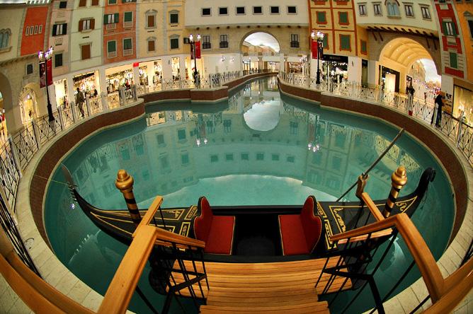 Villaggio Mall, Doha, Qatar