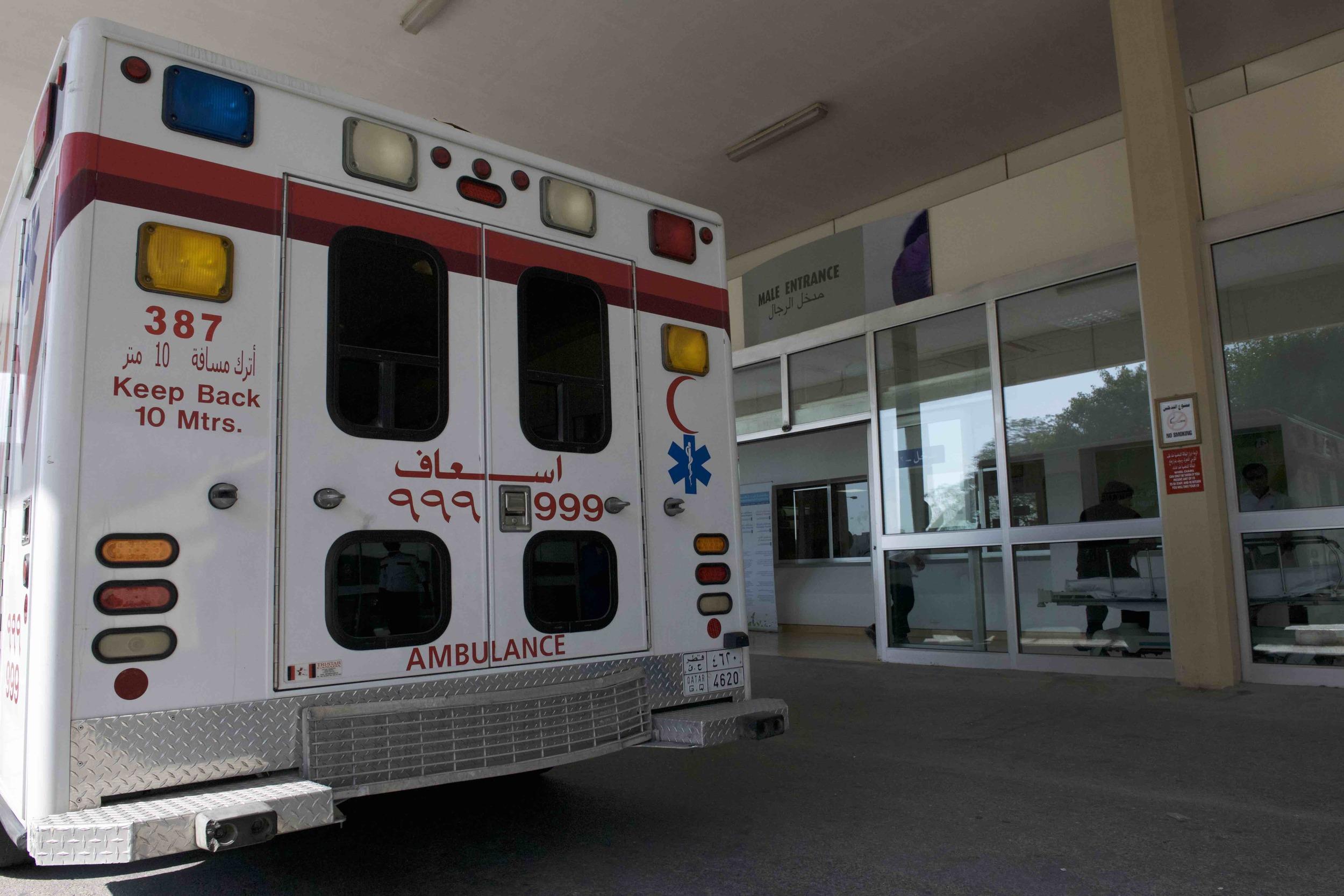 Doha Public Hospital, Qatar