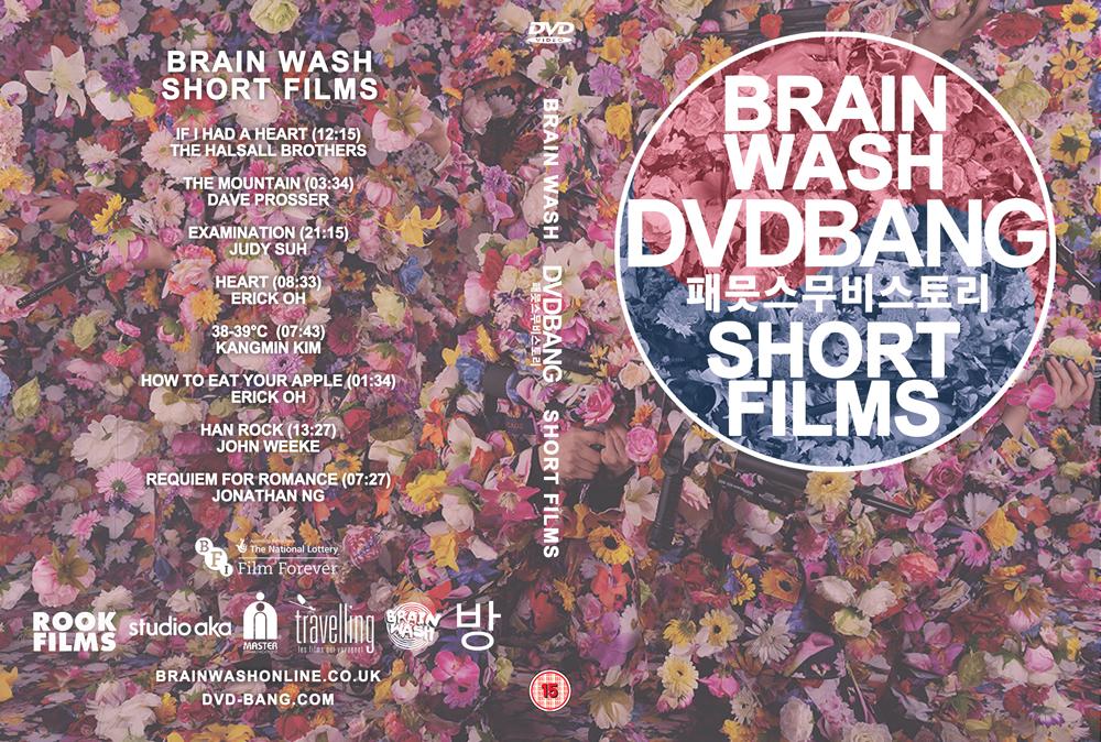 BRAIN WASH X DVDBANG