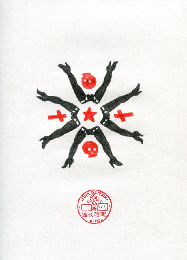 Tom de Pékin   Molinier est ma révolution (6)  , 2007.  Dessin sur papier Canson, crayon gris, crayon rouge. 32 x 24 cm
