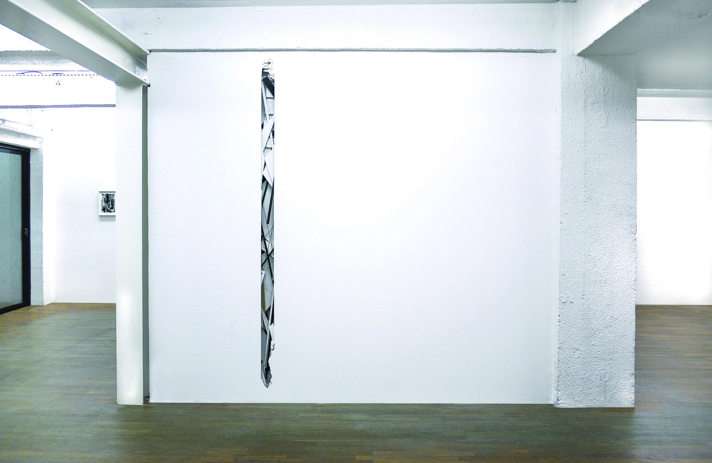 Surface, Backslash, 2012