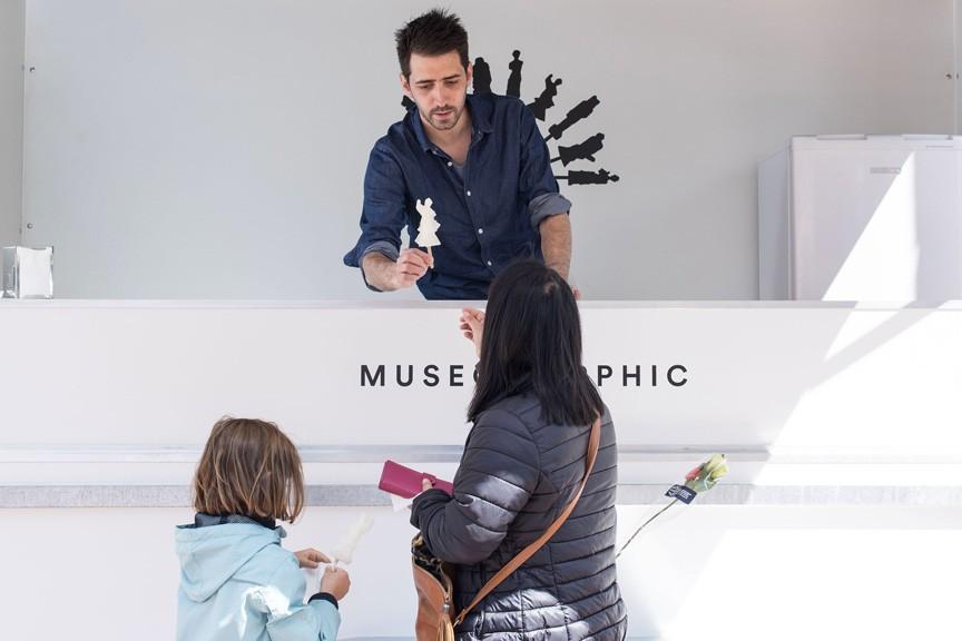 Museomorphic, 2015