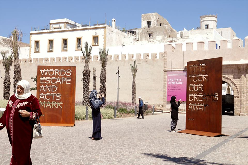 Essaouira, 2018