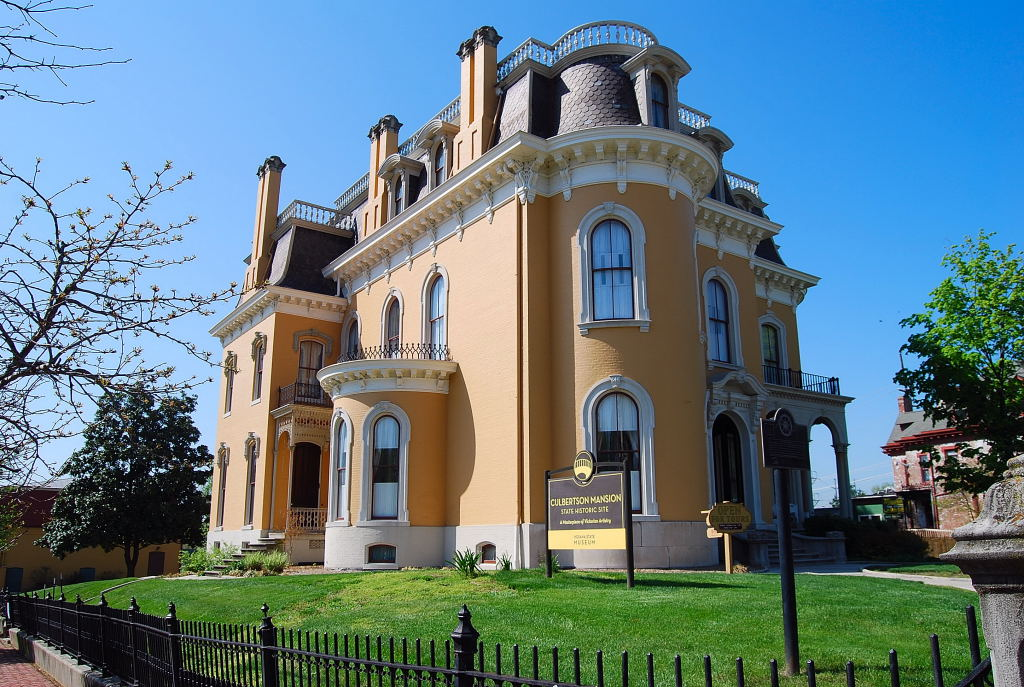 The Culbertson Mansion