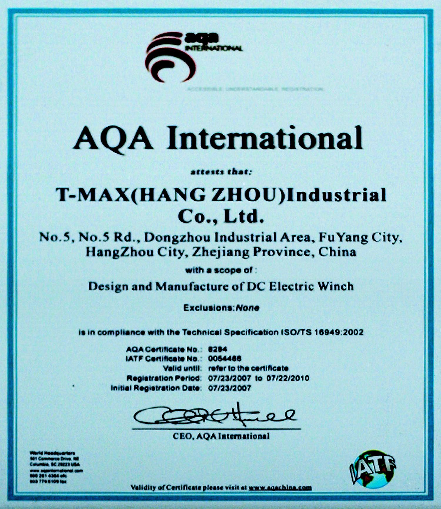 T-MAX Zertifikat ISO TS 16494-2002.jpg