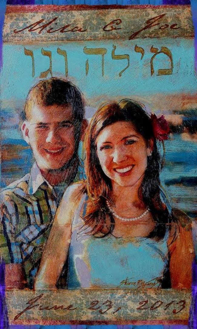 """'Milaa & Joe', Wedding,  oil, 12"""" x 20"""""""